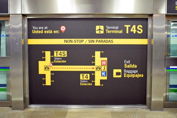SPAIN1_DSC_0098