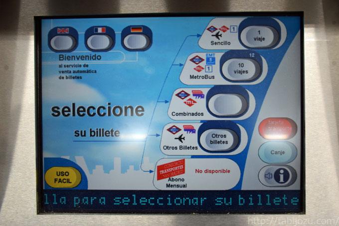 SPAIN2_DSC_0010