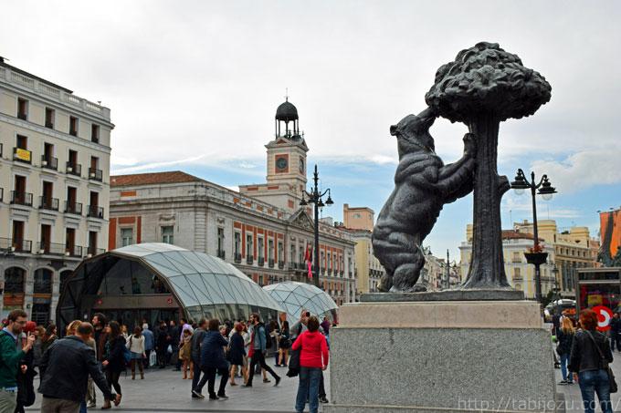 SPAIN2_DSC_0402