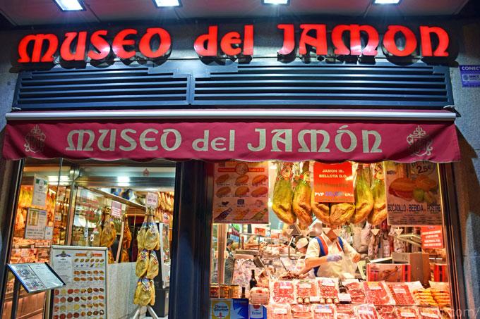SPAIN2_DSC_0511