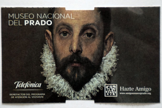 SPAIN5_DSC_0061