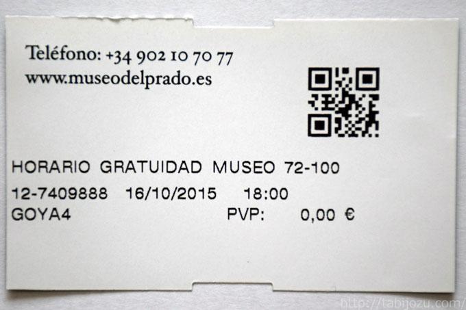 SPAIN5_DSC_0063