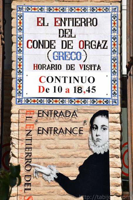 SPAIN1_DSC_0571