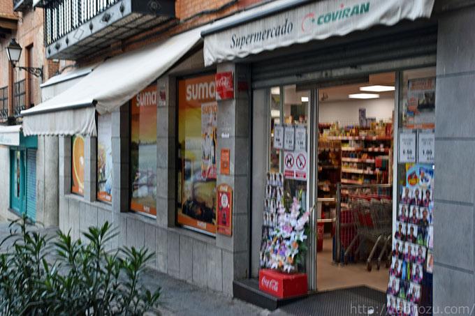 SPAIN1_DSC_0203