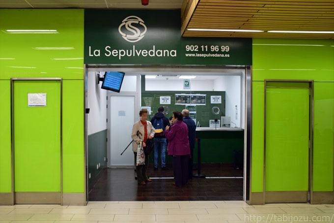 SPAIN1_DSC_0783