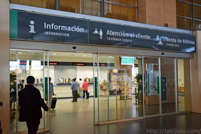SPAIN2_DSC_0735