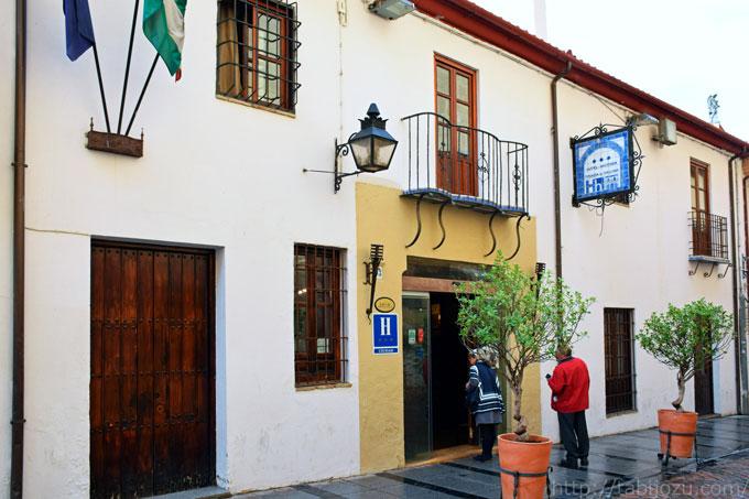 SPAIN2-1_DSC_0016