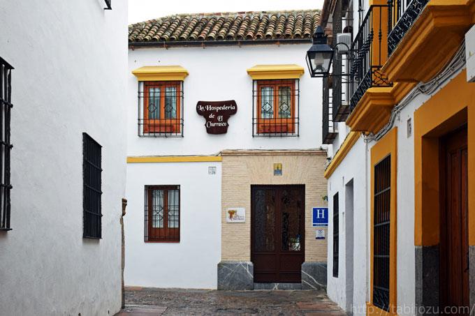 SPAIN2-1_DSC_0124