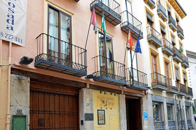 SPAIN2-1_DSC_0626