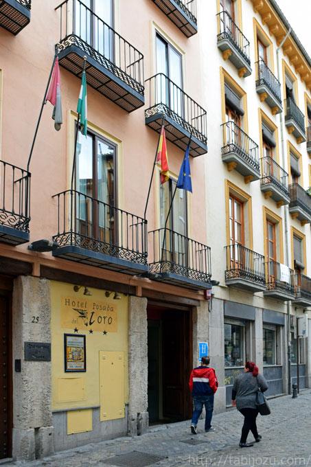 SPAIN2-1_DSC_0627