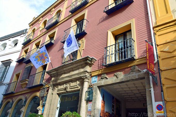 SPAIN3_DSC_0786