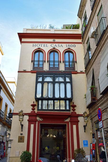 SPAIN3_DSC_0791