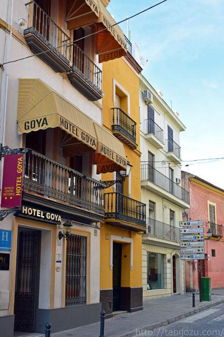 SPAIN3_DSC_0850