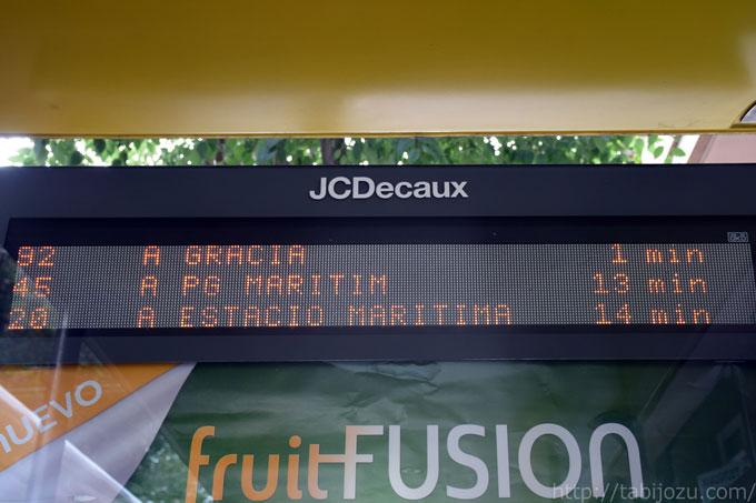 SPAIN4_DSC_0857