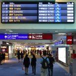 台北の桃園空港での乗り継ぎ方法とトランジットの過ごし方