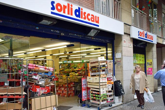 SPAIN4-1_DSC_0649