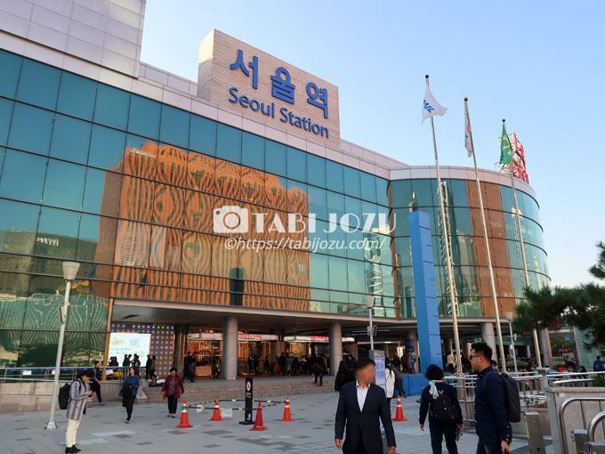 ソウル駅すぐそばの好立地ホテル!ホテルマヌ宿泊記 | TABI JOZU